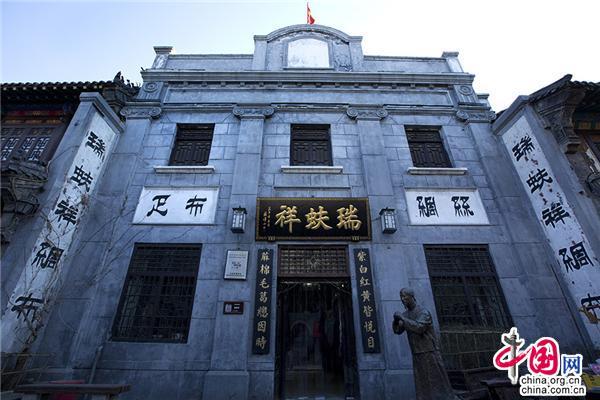 山东淄博周村:不忘初心 丝绸纺织业焕发新活力