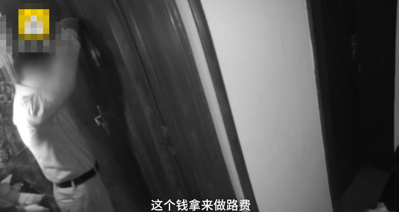 """小伙带3把刀具入室抢劫,反被彪悍一家生擒,网友:""""反杀""""漂亮"""