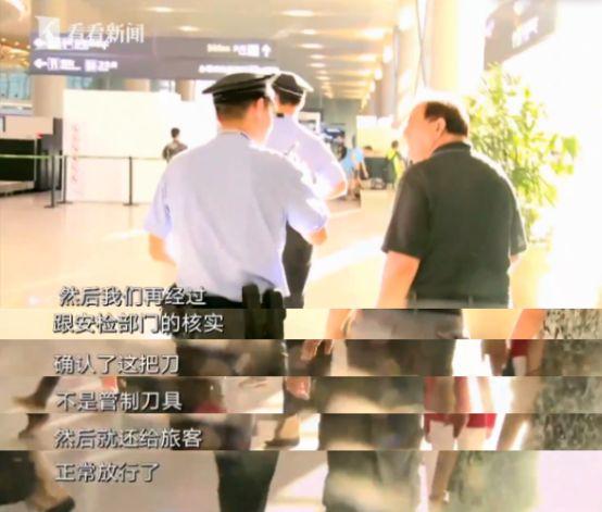 老外带刀进机场被放行的背后,难道刀具管制也看脸?