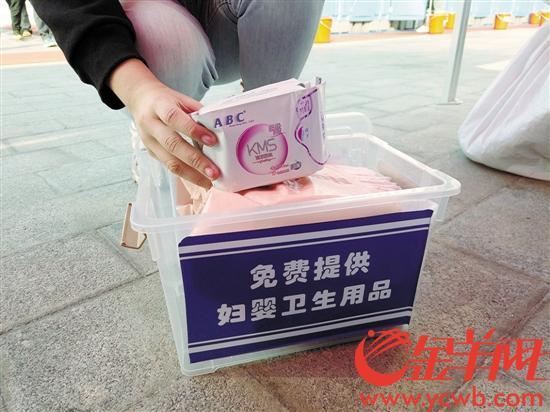 【新春走基层】广州四大火车站春运期间增设79座公厕 牙膏牙刷卫生巾都备好了
