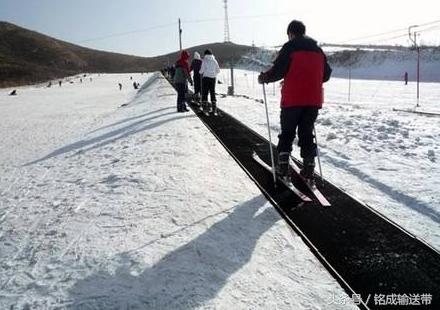 滑雪行业专用输送带!,看完深有感触