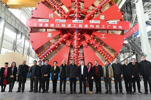 铁建重工与博云东方达成刀具项目战略合作