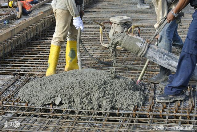 试试用这些方法,混凝土浇筑时砼成型质量大大提高!