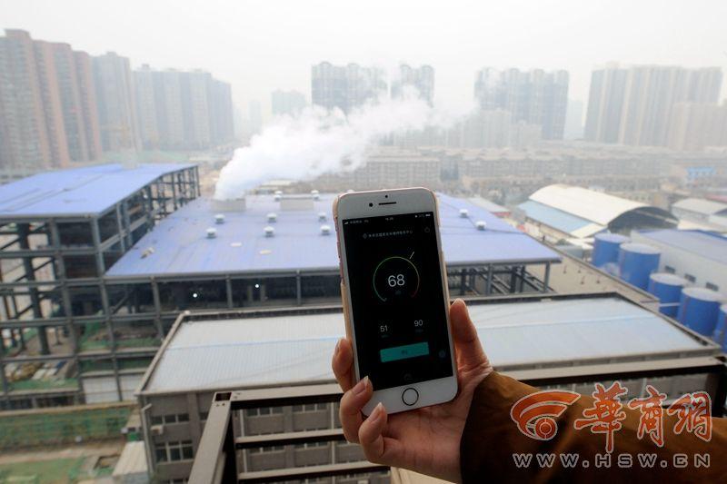 华远海蓝城隔壁供热公司锅炉噪音大 孕妇白天得关窗