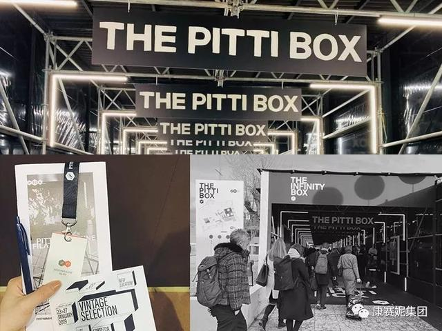 康赛妮集团首秀意大利PITTI FILATI国际纱线展