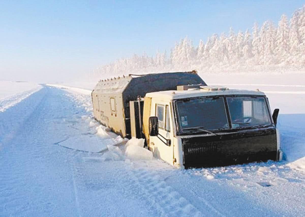 """世界上最""""冻人""""的城市:最低温零下71.2℃,门窗至少装4层"""