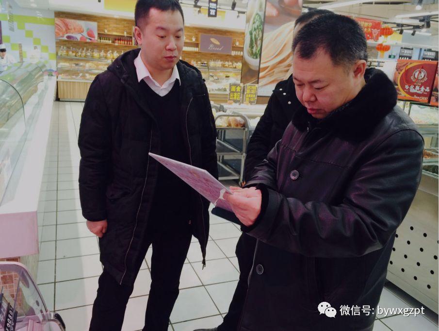 巴彦县市场监督管理局联合县畜牧兽医局开展春节肉制品质量安全监督检查工作