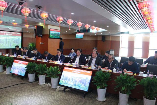 亦庄控股与北京铁塔签署战略合作协议共同打造智慧城市样板