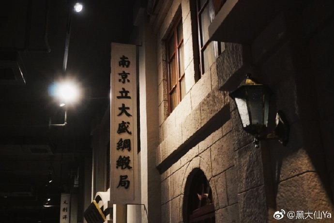 在江宁织造博物馆,来一场时空穿越