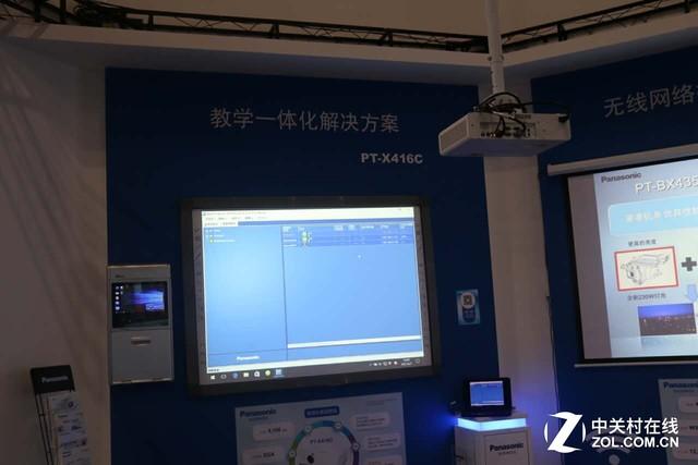 松下全系教育投影阵容亮相教育装备展