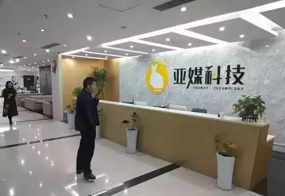 南阳唐河一共享纸巾资金链断裂,代理商吃住公司维权