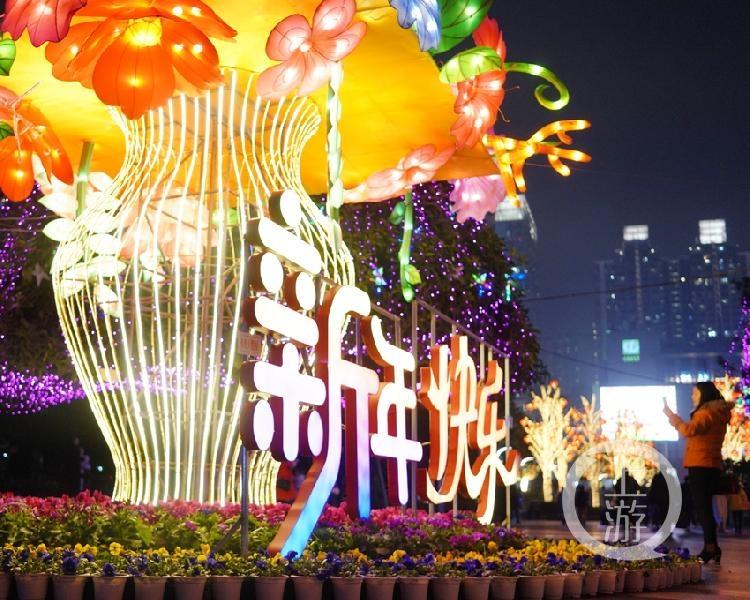 璀璨灯饰迎新年 山城夜景美轮美奂