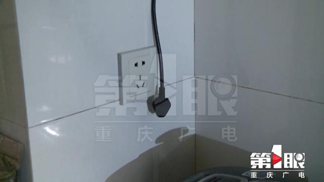 楼上管道长期漏水 楼下住户电路遭殃