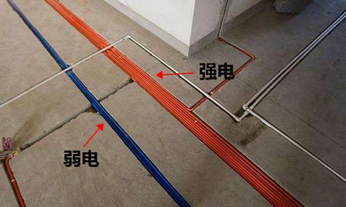 家装弱电改造注意事项 弱电施工不容小觑