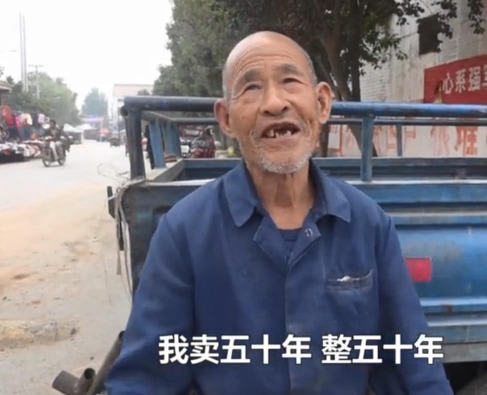 河南大爷卖传统小吃50年,用的厨具都是老古董,一碗5元很实惠