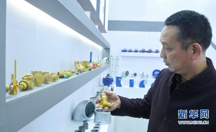 第十五届中国(南安)水暖泵阀暨消防器材交易会开幕