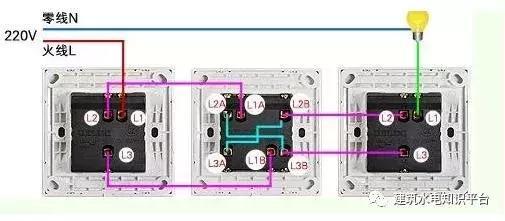 三个开关控制一盏灯怎么连接线路?附上30种常见万博app最新版控制原理图!
