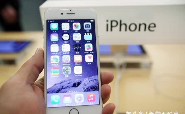 小伙网上买移动电源卖家竟附赠一台iPhone手机,结局超暖