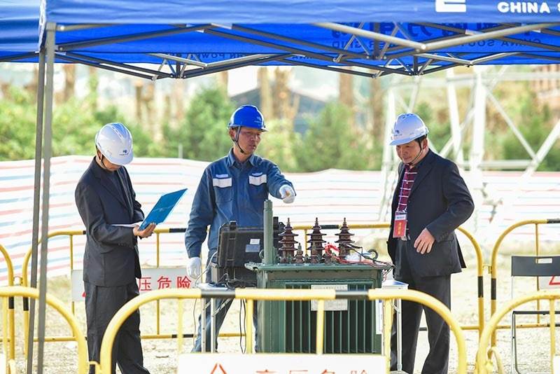 梧州市电力行业职工职业技能竞赛在广西梧州供电局圆满落幕