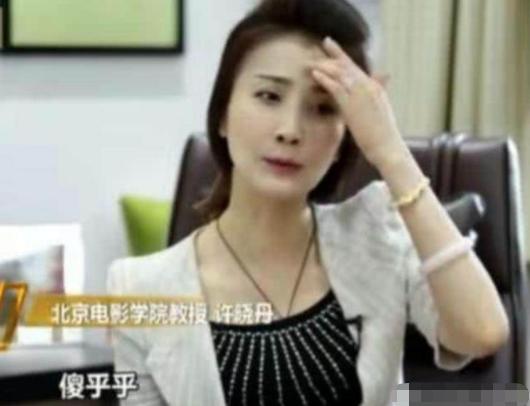 杨幂北电老师怎么评价她?很透明,像水晶一样,有一点很不容易!