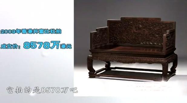 女子带祖传桌椅来鉴宝,称曾有拍卖8千多万,专家:您祖上何人?