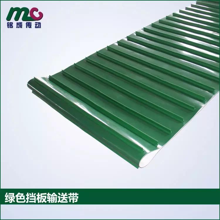 PVC输送带越长越容易跑偏吗?