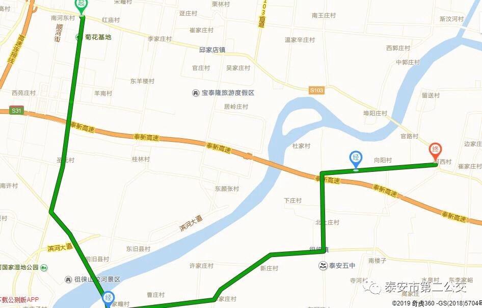 泰安:道路维修,201、202、214 路车绕行徂徕镇