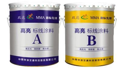 MMA双组份标线涂料的施工条件和注意事项