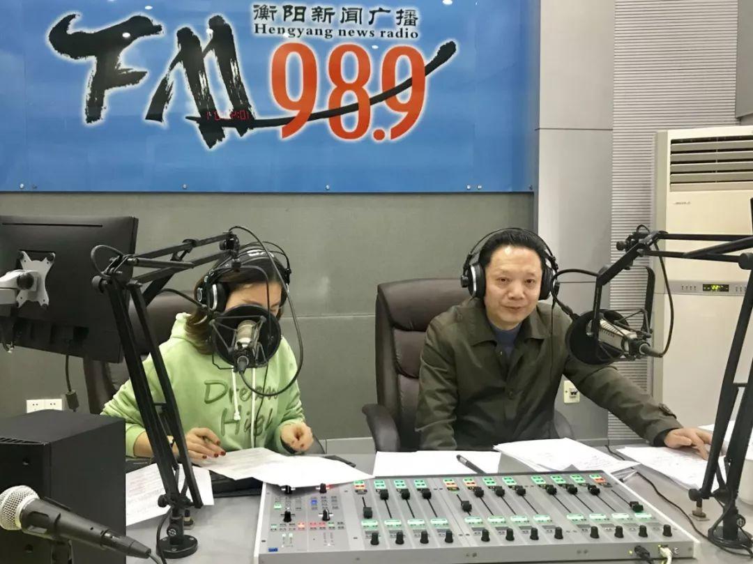 中石化衡阳石油分公司党委书记作客政风行风热线