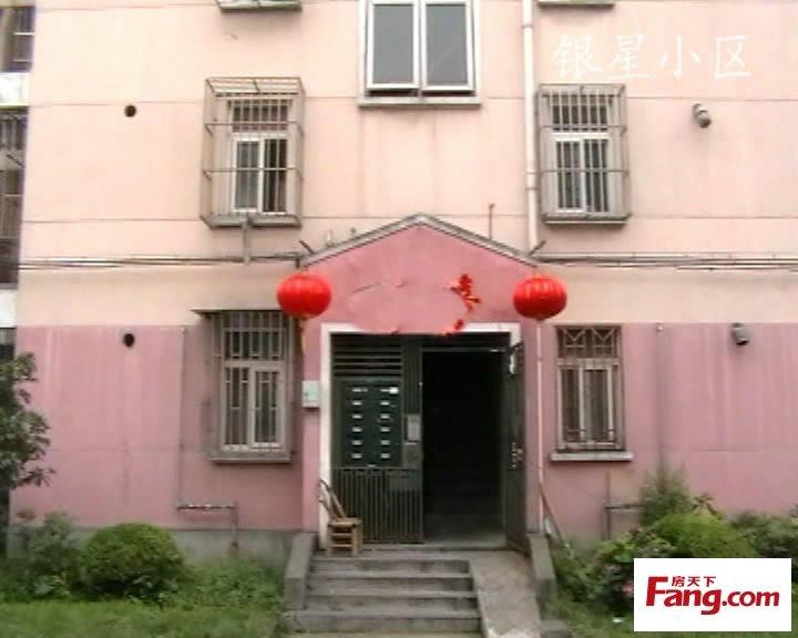 电机四村 PK 银星小区谁是闵行最热门小区