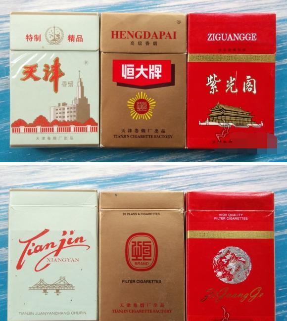 大直沽、五金大楼、天津卷烟厂……那些关于河东区老人的回忆