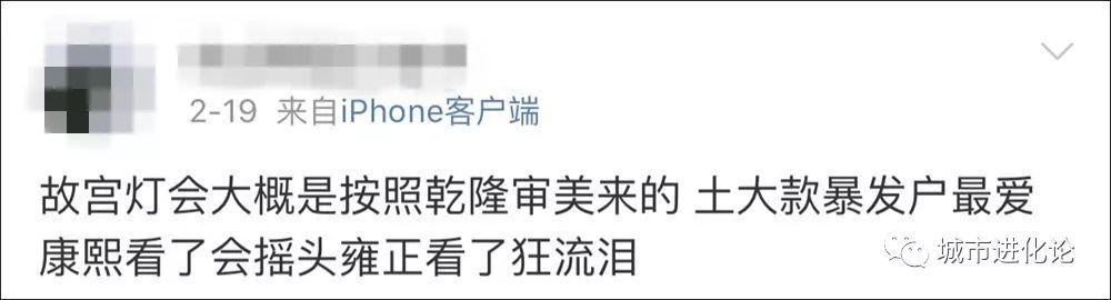 """故宫灯光首秀背后:多地探寻""""夜经济""""发展密码"""
