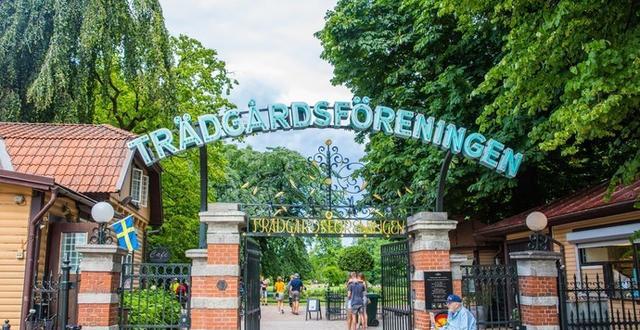 北欧地区最大的植物园,温室里绿色娇艳欲滴,令人赏心悦目