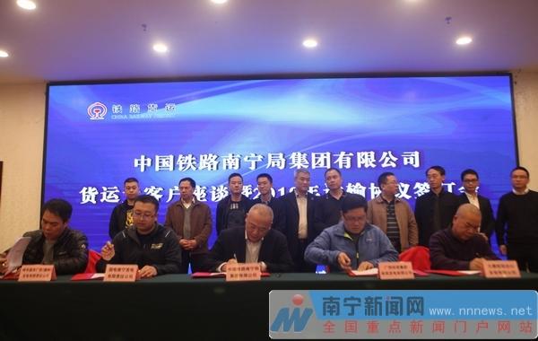 """12家企业与宁铁达成合作 推进货物运输""""公转铁"""""""