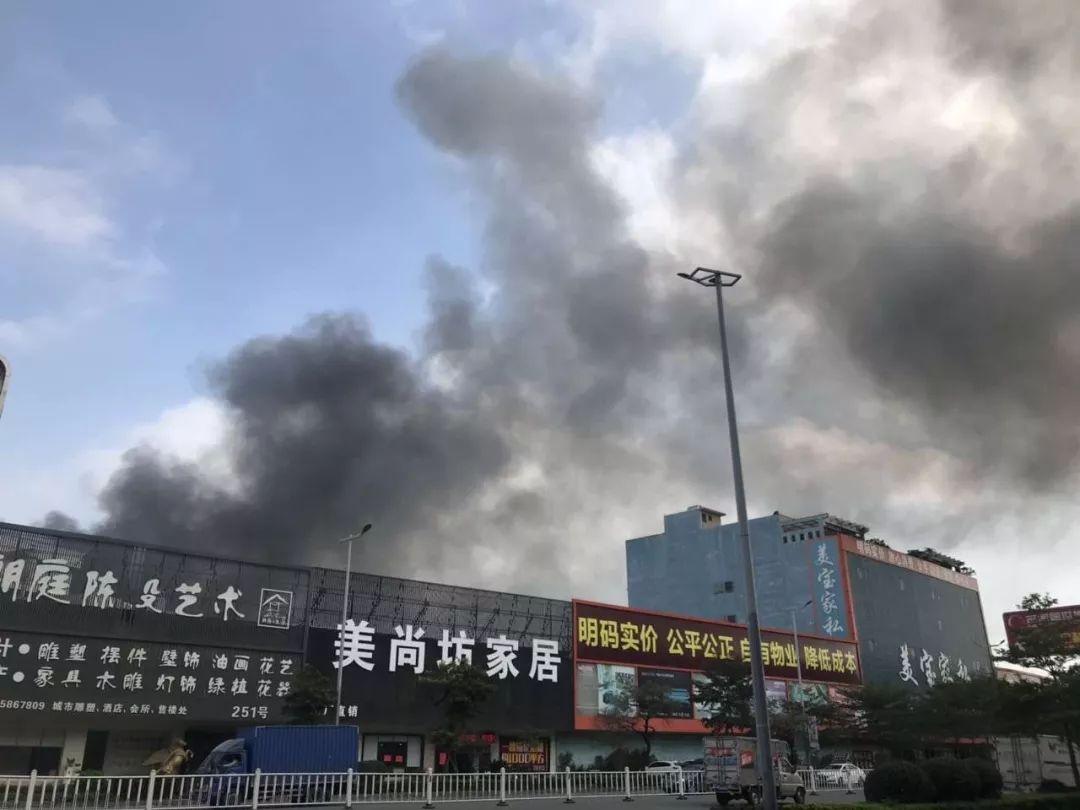 突发!厚街双岗一家具厂发生火灾,无人员伤亡