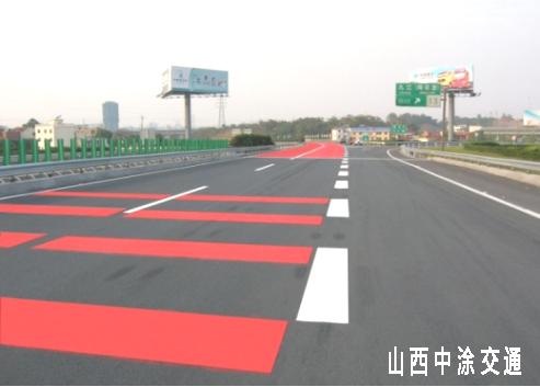 高速公路MMA双组份彩色防滑涂料设计方案