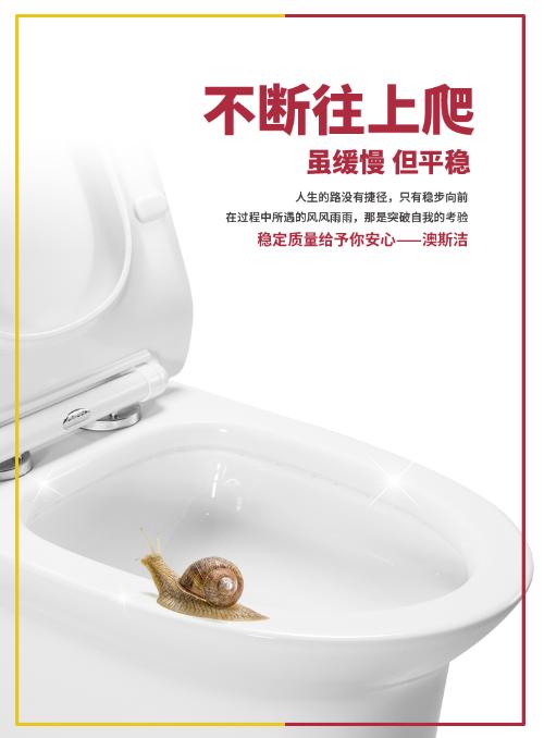 澳斯洁丨卫浴终端店面标准化如何建立?