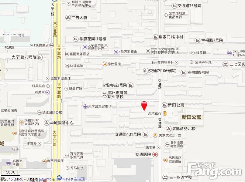 二七区超高人气小区中铁电气化三公司家属院 VS 郑大市场街一号院