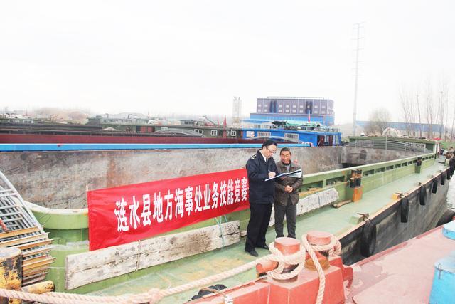 县地方海事处举办船舶安全检查技能比武活动
