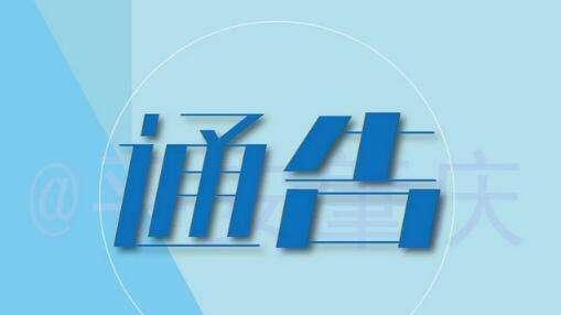 潮州将新增8个交通技术监控设备,分布在这些地方