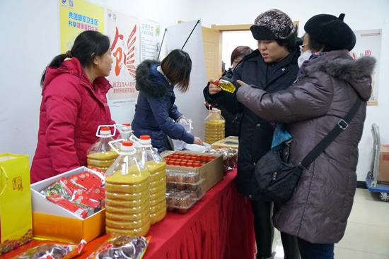 北京市中小企业服务中心组织特色农产品加工品进社区