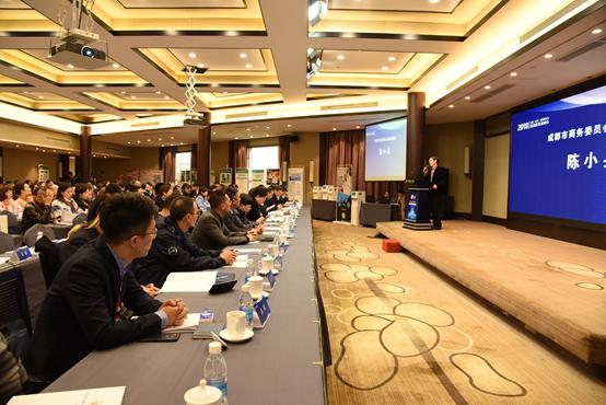 最大规模!2018全国(成都)家政服务业高品质发展峰会召开