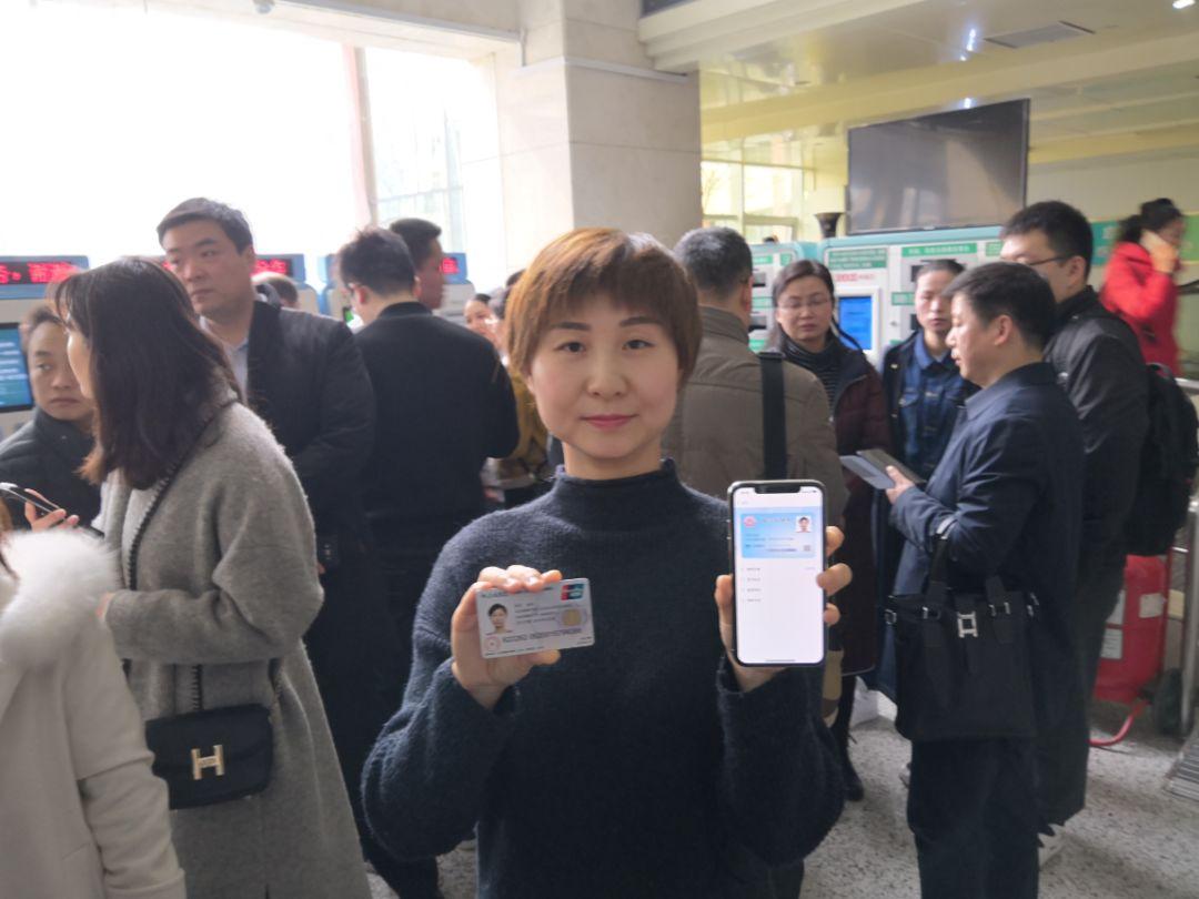 河南省电子社保卡首发!买药、就诊,只需出示、扫描电子社保卡二维码即可