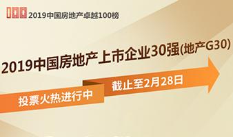 香港传真   香港今年要卖15幅宅地 远远不够数