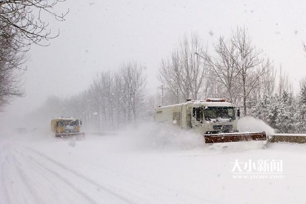 雪停路畅!烟台公路出动清雪人员2200余人次、机械486台套