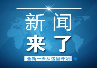全国首家隧道机电工程技术研究中心落户南阳