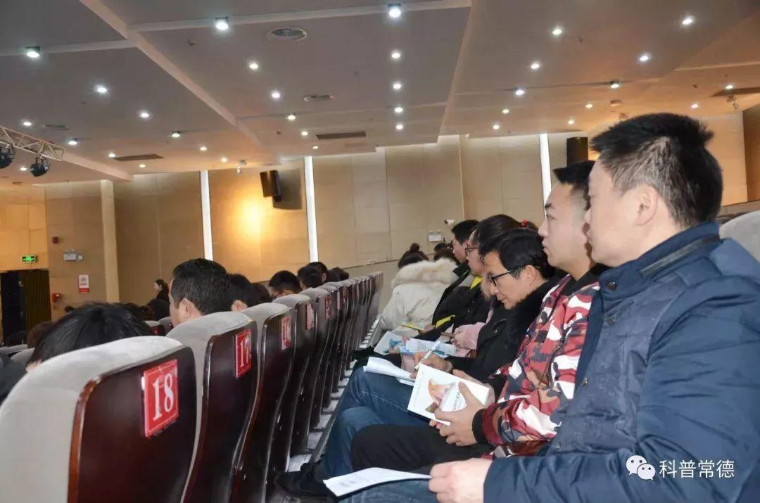 第二届全省科学素质大赛常德赛区现场选拔赛圆满收官︱市县传真