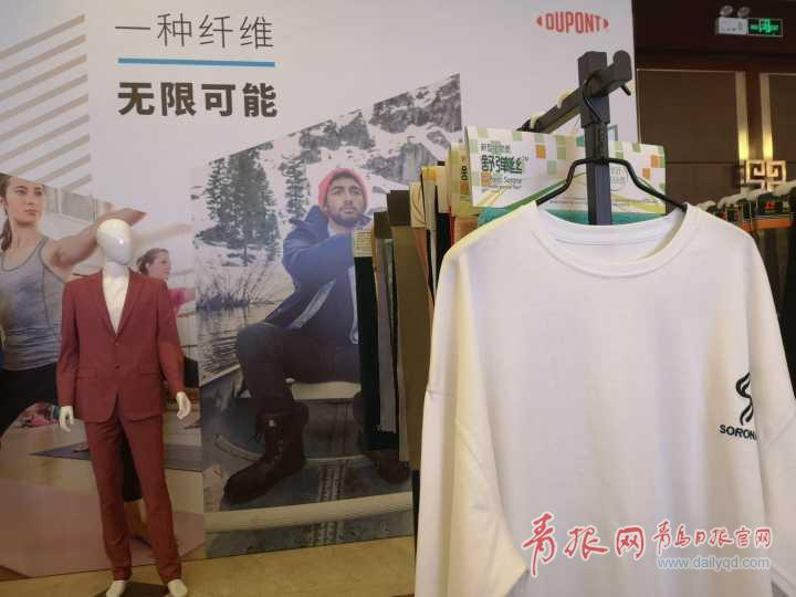 """即墨童装名气大!世界500强慕名来青岛寻""""合伙人"""""""