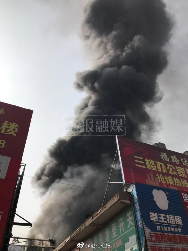 突发!洛阳关林家具建材城福路达暖通线缆城失火