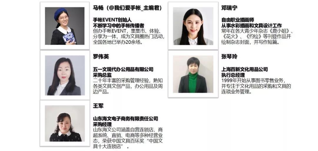 """2019年度中国文具大赏报名开启,新设""""最受女生欢迎大奖"""""""